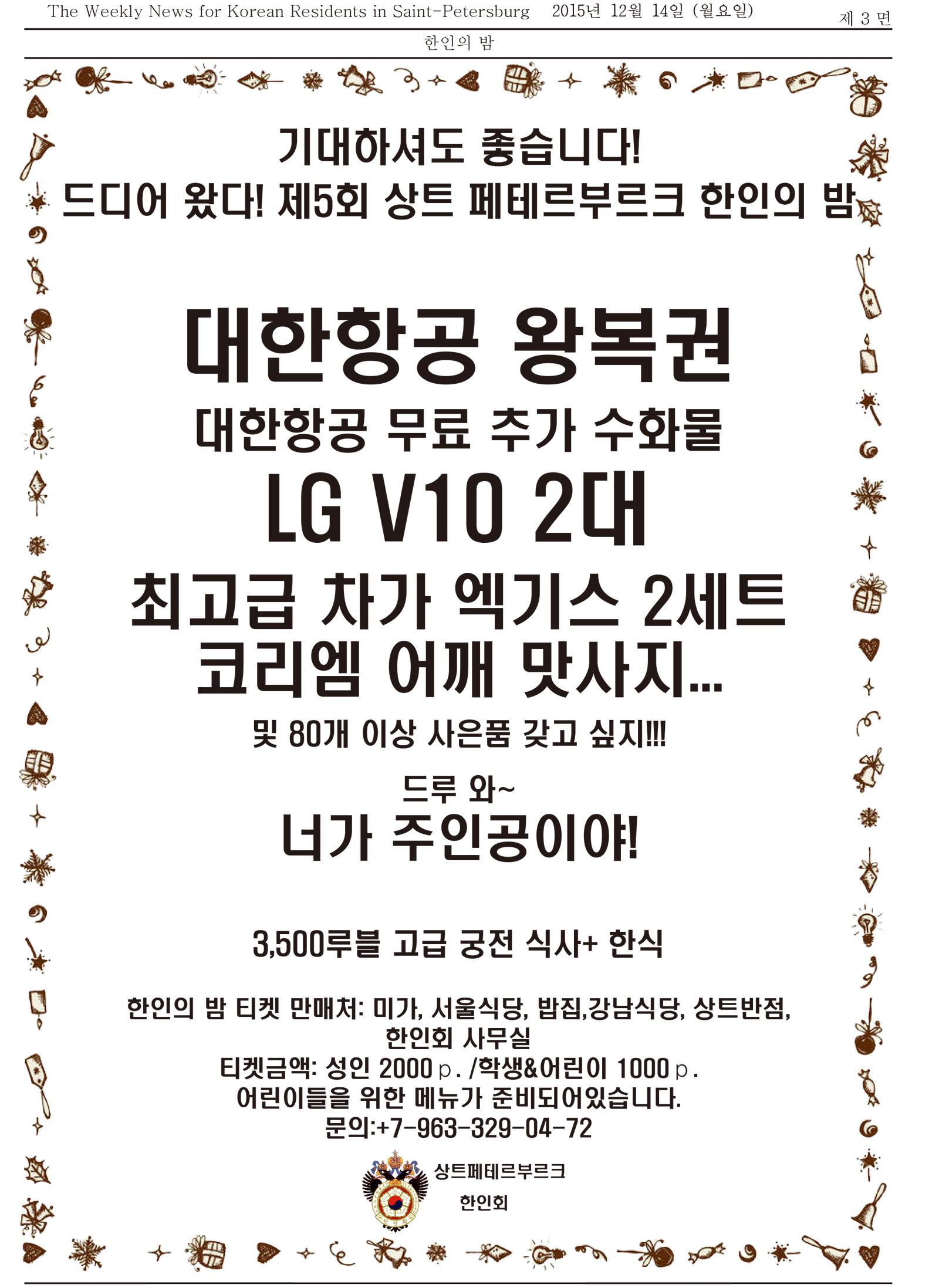 신문제작-1212-3.jpg