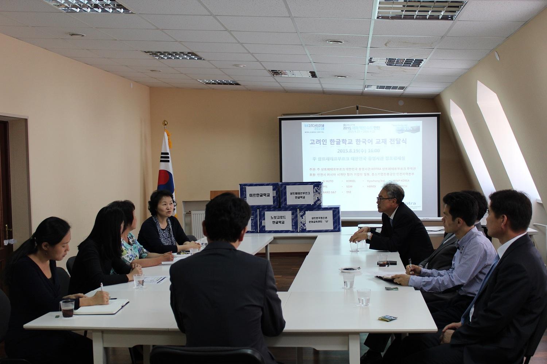 한글학교 도서기증_상트페테르부르크 무역관 (2) (1).JPG